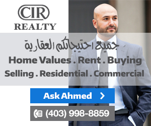 cir-realty-sq-1