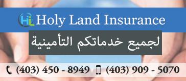 holy-land-half-sq-1