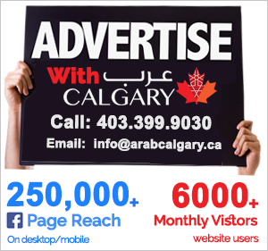 inhouse-advertise-with-us-arabcalgary