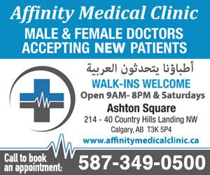 affinity-clinic-sqboy-1