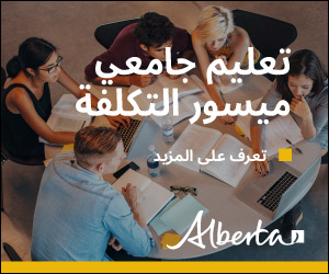 calgary-gov-edu-Alberta-sqboy